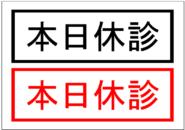 2C233052-D87A-4D8C-A4E6-B9124FCDC161